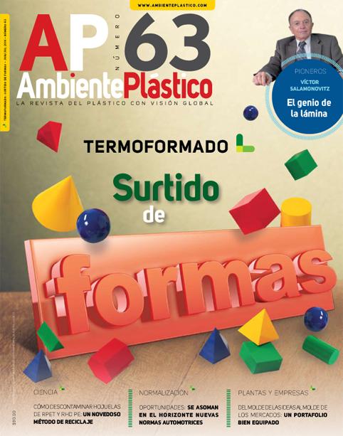 Photo of Ambiente Plástico No. 63