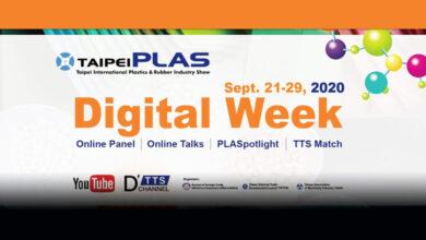Photo of Industria del Plástico: La Semana Digital de TaipeiPLAS comienza el 21 de septiembre