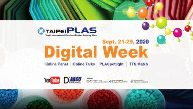 Photo of TaipeiPLAS Digital Week concluye con oportunidades en línea para la Industria del Plástico