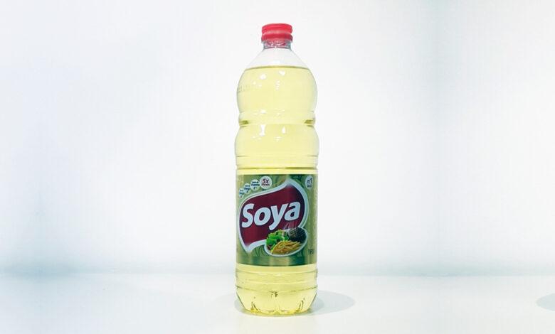 Amcor presentó la botella de PET más liviana disponible en el mercado. El envase de tereftalato de polietileno (PET) de 900 ml será usada por una marca de aceite comestible en Brasil.