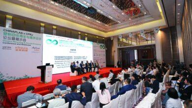 CHINAPLAS 2021: un nuevo impulso en tiempos difíciles