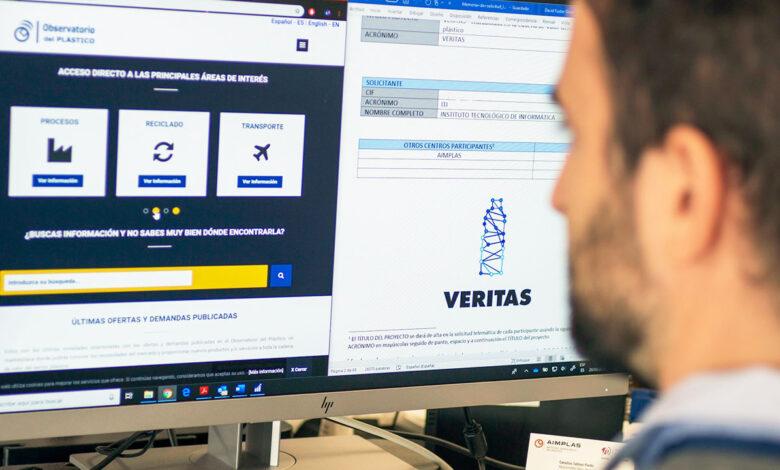 Proyecto VERITAS: blockchain para el sector de envase plástico alimentario