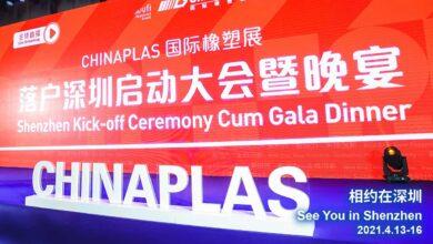 OQ se prepara para expandir los horizontes de los polímeros en CHINAPLAS 2021
