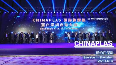 CHINAPLAS debuta en Shenzhen con una ceremonia de inauguración inolvidable
