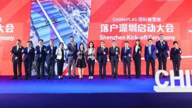 CHINAPLAS 2021 debutó este 24 de marzo en Schenzhen