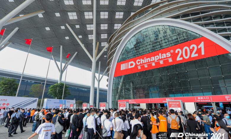 CHINAPLAS 2021: Reifenhäuser