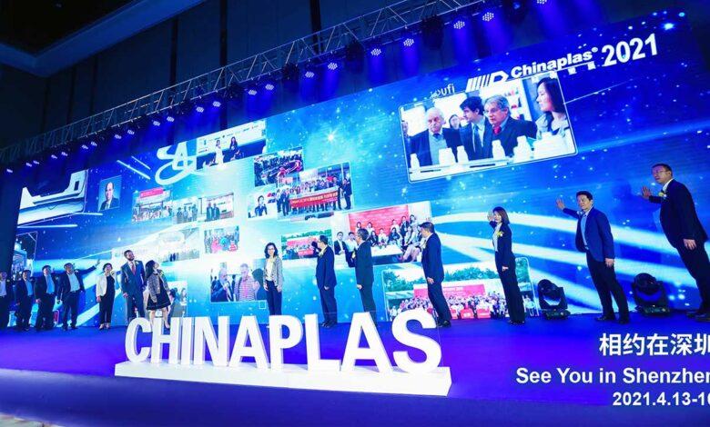 CHINAPLAS Online Media Day: la plataforma de prensa de CHINAPLAS 2021