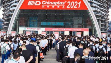 CHINAPLAS 2021: una inauguración espectacular con con más de 3,600 expositores