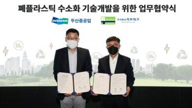 Doosan describe un plan para producir hidrógeno a partir de desechos plásticos