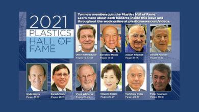 PLASTICS honra a los nuevos integrantes del Salón de la Fama del Plástico