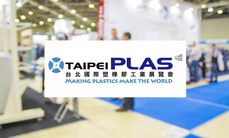 Taipei DigitalGo: éxito sin precedentes durante el primer día de registro